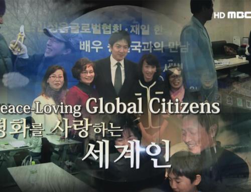 MBCNET – Peace-Loving Global Citizens